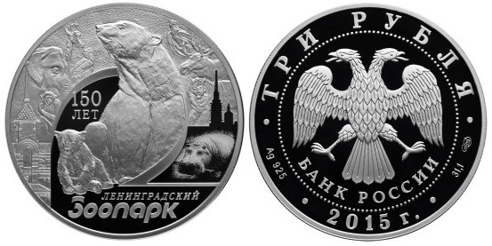 Монета мечеть имени ахмата кадырова монеты чм 2018 серебро